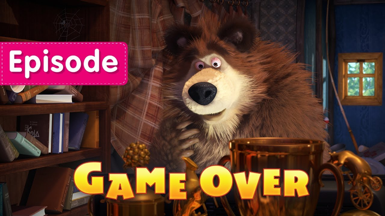 Masha and the Bear – Game Over ????️(Episode 59)