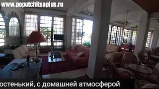 Taradella Hotel 3* Greece #poputchitsaplus с Турагентством Попутчица Плюс Греция Пелопоннес