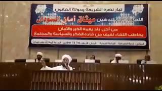 عبد الحي يوسف:يجب لتيار نصرة الشريعة و دولة القانون ان تكون له خيارات مفتوحة