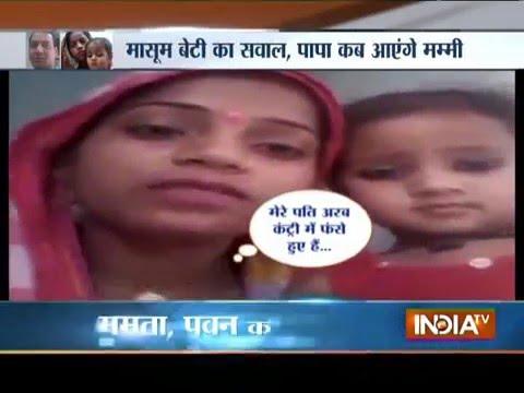 Husband Stuck in Kuwait, Woman Requests Sushma Swaraj to Bring Him Back