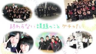 whiteeeen - 卒業ソング