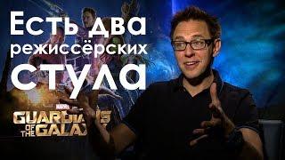 Режиссёра Джеймса Ганна уволили из Стражей галактики 3 за шутки