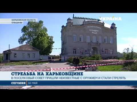 В Харьковской области мужчина умер в перестрелке