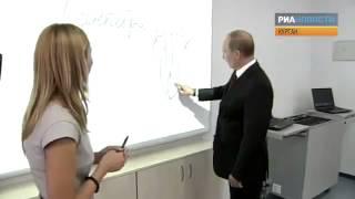 Путин нарисовал школьникам кошку, вид сзади