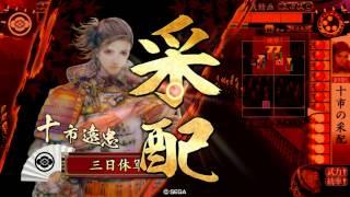 【戦国大戦】十市雷神剣vs片翼怒張