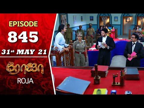 ROJA Serial | Episode 845 | 31st May 2021 | Priyanka | Sibbu Suryan | Saregama TV Shows Tamil