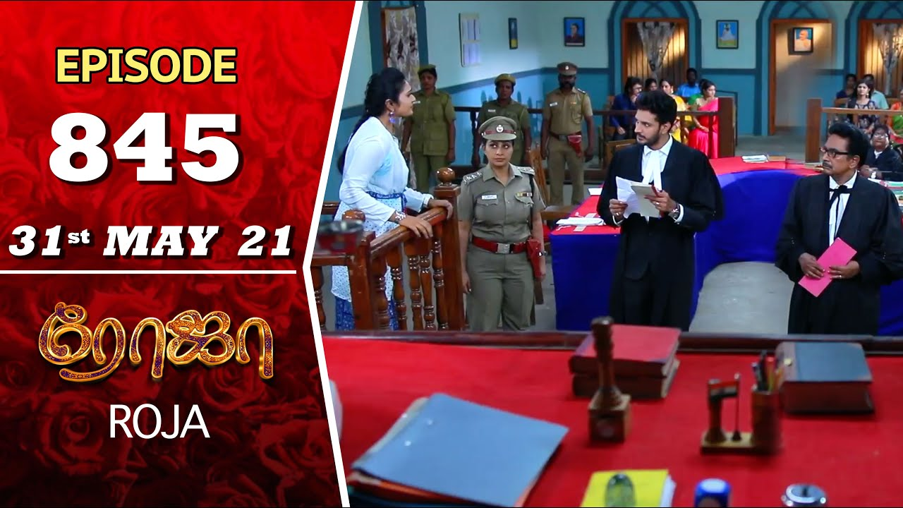 Download ROJA Serial   Episode 845   31st May 2021   Priyanka   Sibbu Suryan   Saregama TV Shows Tamil