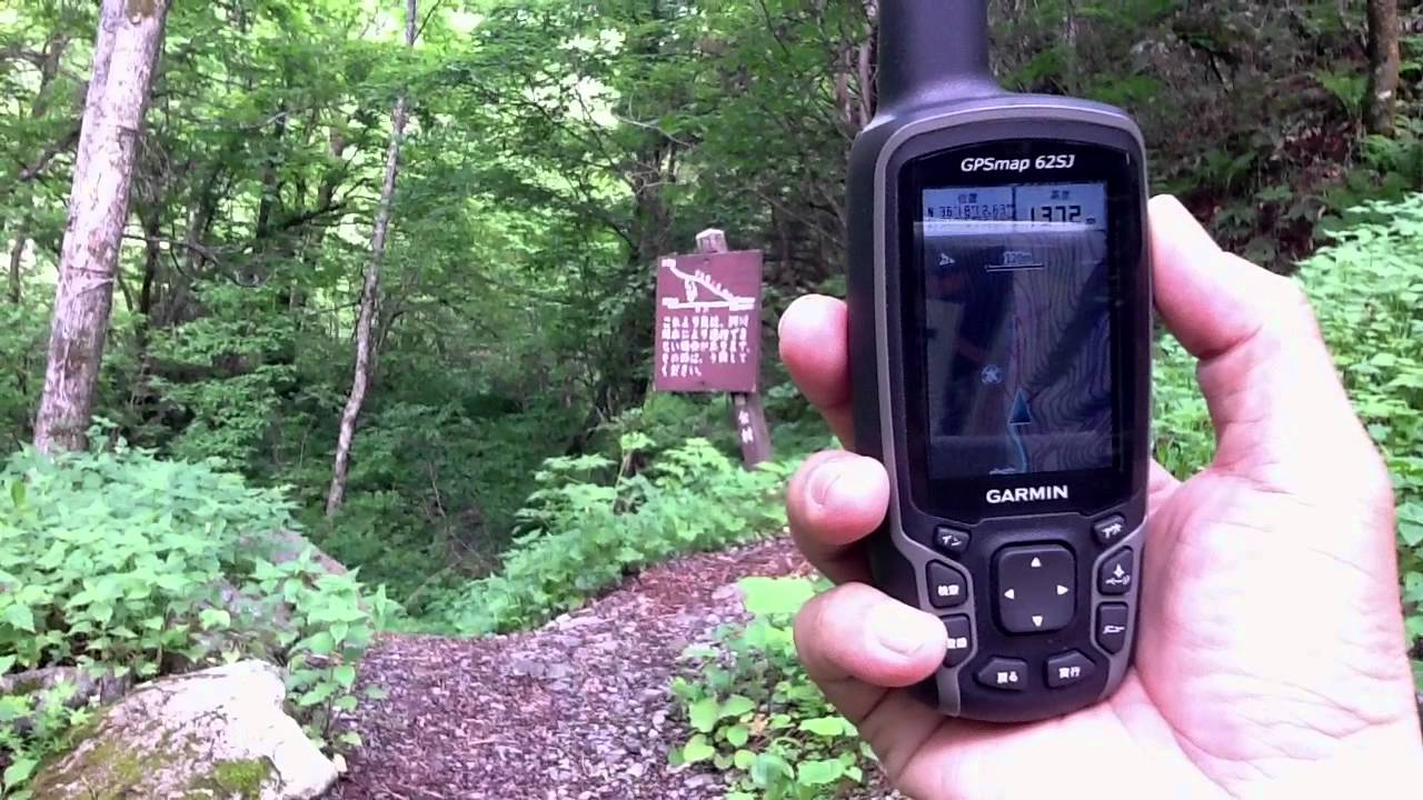 GARMIN GPSmap62SJ 日本版 登山 GPS BC穂高 - YouTube