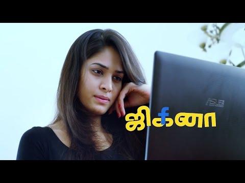 New Tamil Full Movie Vanna Jigina HD Tamil Film 2017 Uploads