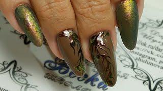 Осень в дизайне ногтей. Осенний дизайн. Хлопья юки в дизайне ногтей.