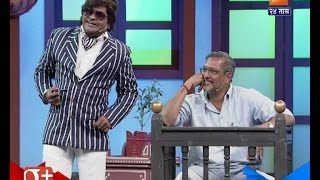 Chala Hawa Yeu Dya : Nana Patekar In Court Room 24th December 2015