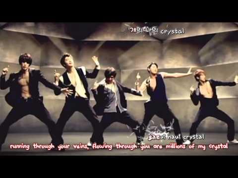 DBSK 동방신기 - Mirotic MV (Dance Ver) [eng + rom + hangul + karaoke sub]