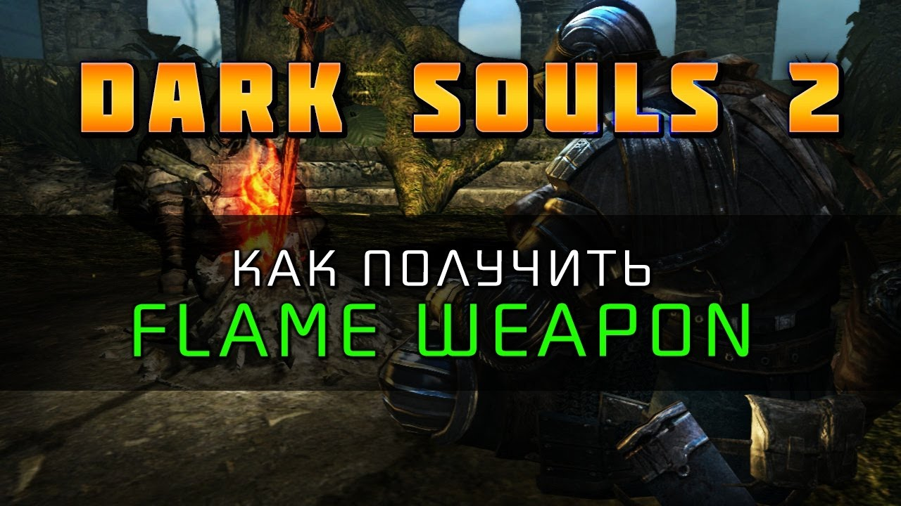 Flame Weapon Dark Souls 3 Peatix New game plus is a new look take on gaming tv. peatix