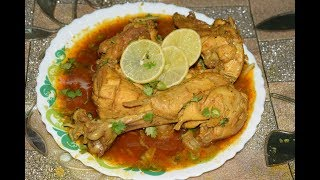 Chicken Nahari || How to make Chicken Nahari At Home || Very Tasty Chicken Dish