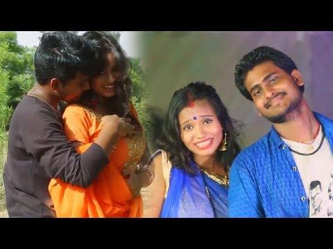 तोहरा अखिया के काजल हमर जान ले गईल !! Bhushan Singh !! Bhojpuri New Song 2017