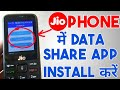 How to Share Data In Jio Phone | Install JioSwitch In JioPhone To Share Files | New Update