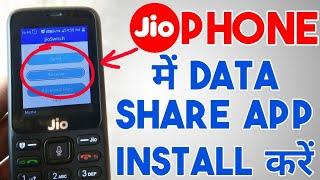 JioPhone İçinde JioSwitch Yükleme Dosyaları | Yeni bir Güncelleme Paylaşmak Jio Telefon | Veri Paylaşmak için nasıl