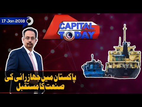 Shipping Industry | Capital Today - January 17, 2019 | GTV News