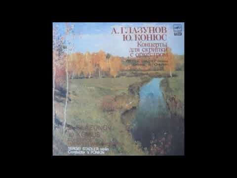 Alexander Glazunov : Concerto In A Minor For Violin And Orchestra Op. 82 (1904)
