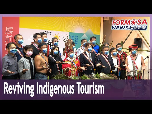 Taiwan Indigenous Tourism Festival held from Oct.29 to Oct.31