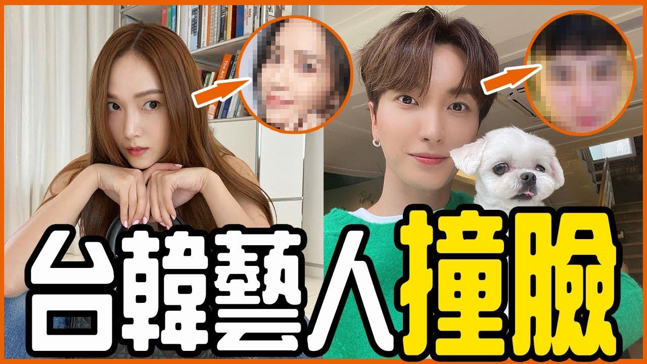 粉絲直呼:「超像SEVENTEEN勝寛」的台灣藝人是?盤點12位台韓藝人撞臉!