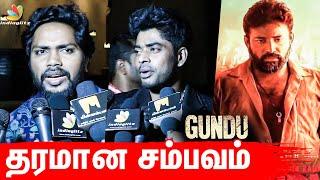 Movie of the Year | Irandam Ulagaporin Kadaisi Gundu Celebrity Opinion | Pa Ranjith, Bigg Boss Sandy