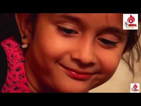 Doob - By Habib - New Bangla Song Video 2019 / By SB MEDIA