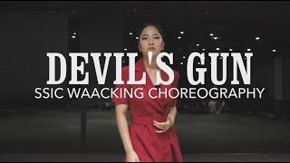 C.J. & Co. - Devil's Gun || SSIC WAACKING CLASS ll @대전 GB ACADEMY댄스 오디션 학원