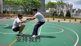 Publication Date: 2018-07-22 | Video Title: 香港仔浸信會呂明才書院ablmcc 2018-19 候選學生