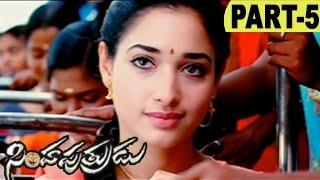 Simha Putrudu Movie Part  5|| Dhanush || Tamannaah || Prakash Raj