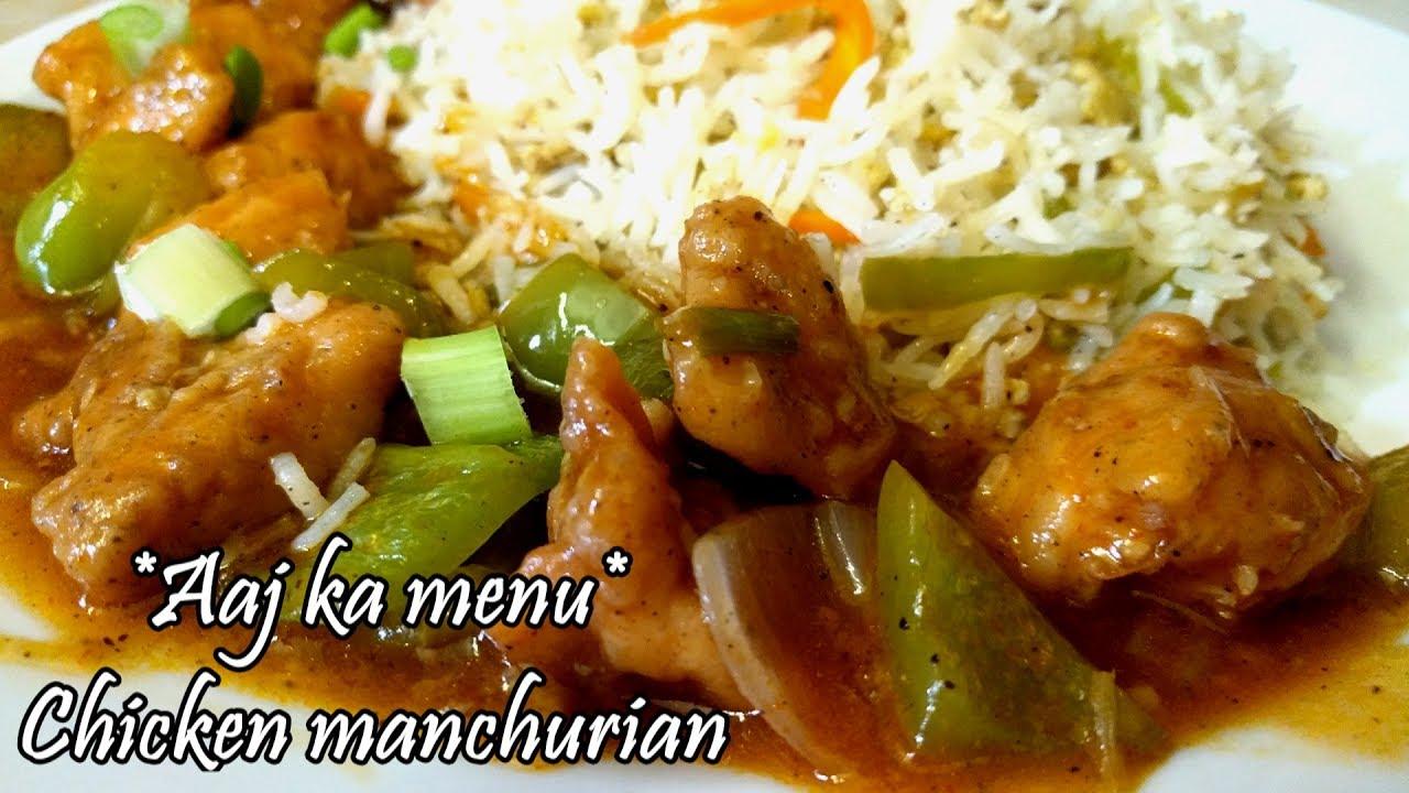 chicken manchurian in urdu - 1280×720