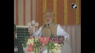 India News - Indian Prime Minister addresses rally in poll bound Chhattisgarh