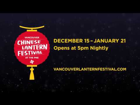 Vancouver Chinese Lantern Festival Coming To The PNE