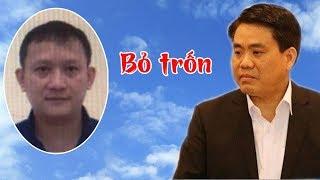 Nóng: Ông chủ Nhật Cường bỏ trốn, BCA sẽ bắt khẩn cấp Nguyễn Đức Chung để điều tra manh mối?