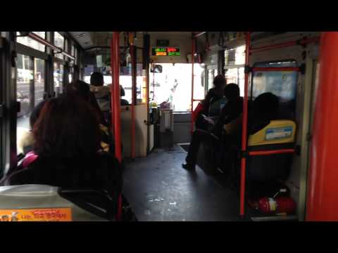 Going to Digital Media City in Seoul by Bus