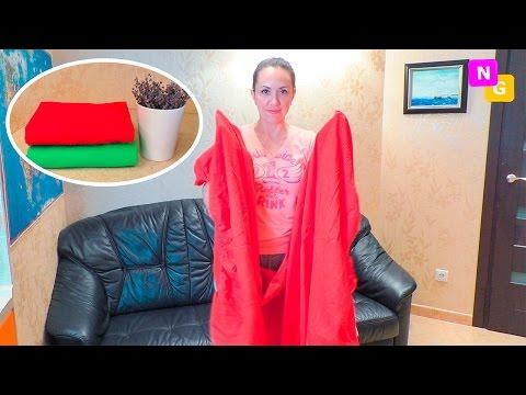 Как складывать ПРОСТЫНЬ на резинке? Хранение постельного белья с Nataly Gorbatova.