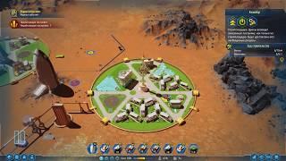 Surviving Mars #10 - Улучшение заводов