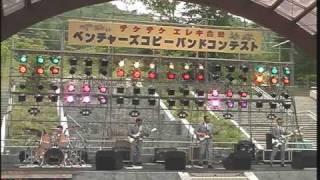 第6回ベンチャーズフェスティバル(2007年)