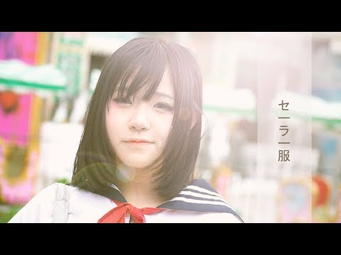 Hitomi Tanaka is sad! from YouTube · Duration:  1 minutes 20 seconds