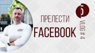 Как заработать в Facebook, Twitter, Google+, YouTube, просмотре сайтов в Fanslave