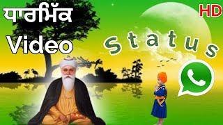 good-morning-dharmik-status-toor-films