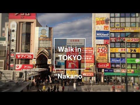 Walk in Tokyo #1 NAKANO × Geek