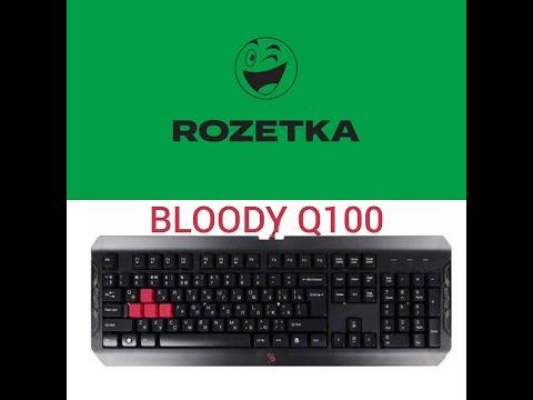 Клавиатура проводная Bloody Q100 USB (4711421914116)