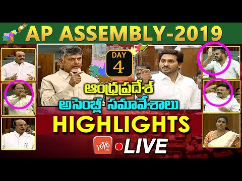 AP Assembly LIVE 2019 Highlights | YS Jagan VS Chandrababu | TDP VS YSRCP | AP News | Day 4 |YOYOTV