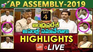 AP Assembly LIVE 2019 Highlights | YS Jagan VS Chandrababu | TDP VS YSRCP | AP News | Day 4 |YOYOTV