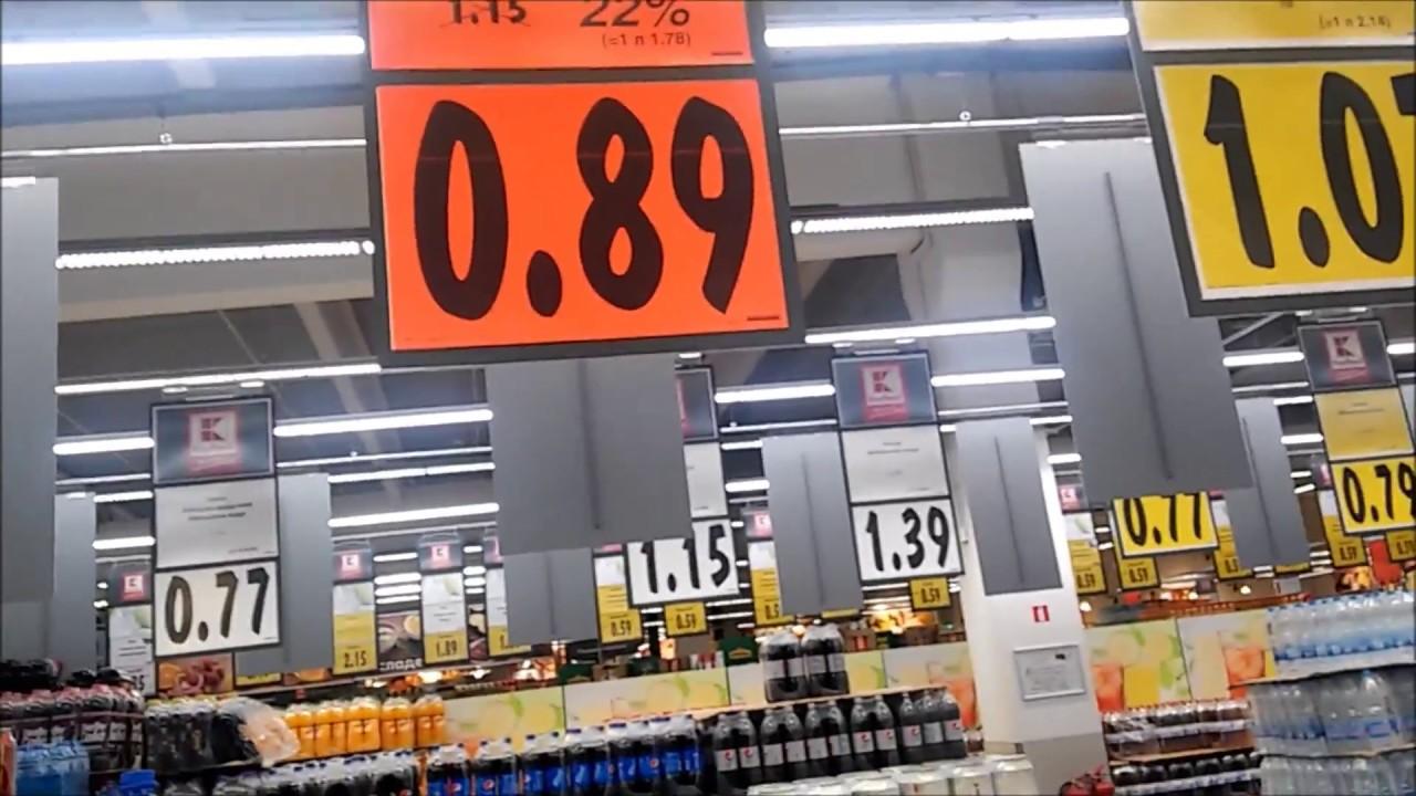 kaufland olgastraße 57