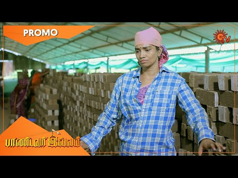Pandavar Illam - Promo   13 Sep 2021   Sun TV Serial   Tamil Serial