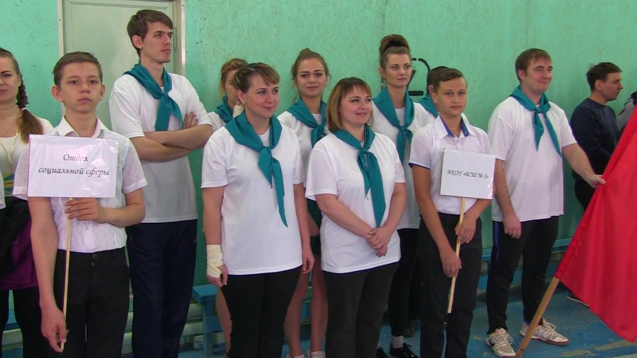 Спартакиада учителей в Приморской СШ