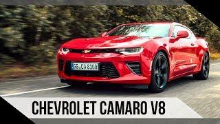 Chevrolet Camaro V8 | 2018 | Test | Review | Fahrbericht | MotorWoche | MoWo