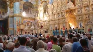 Orthodox Ukrainians chanting the Creed (Divine Liturgy)